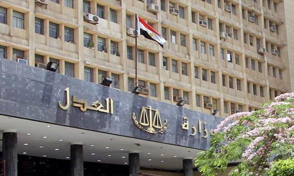 Photo of الإجراءات أمام المحكمة الجنائية
