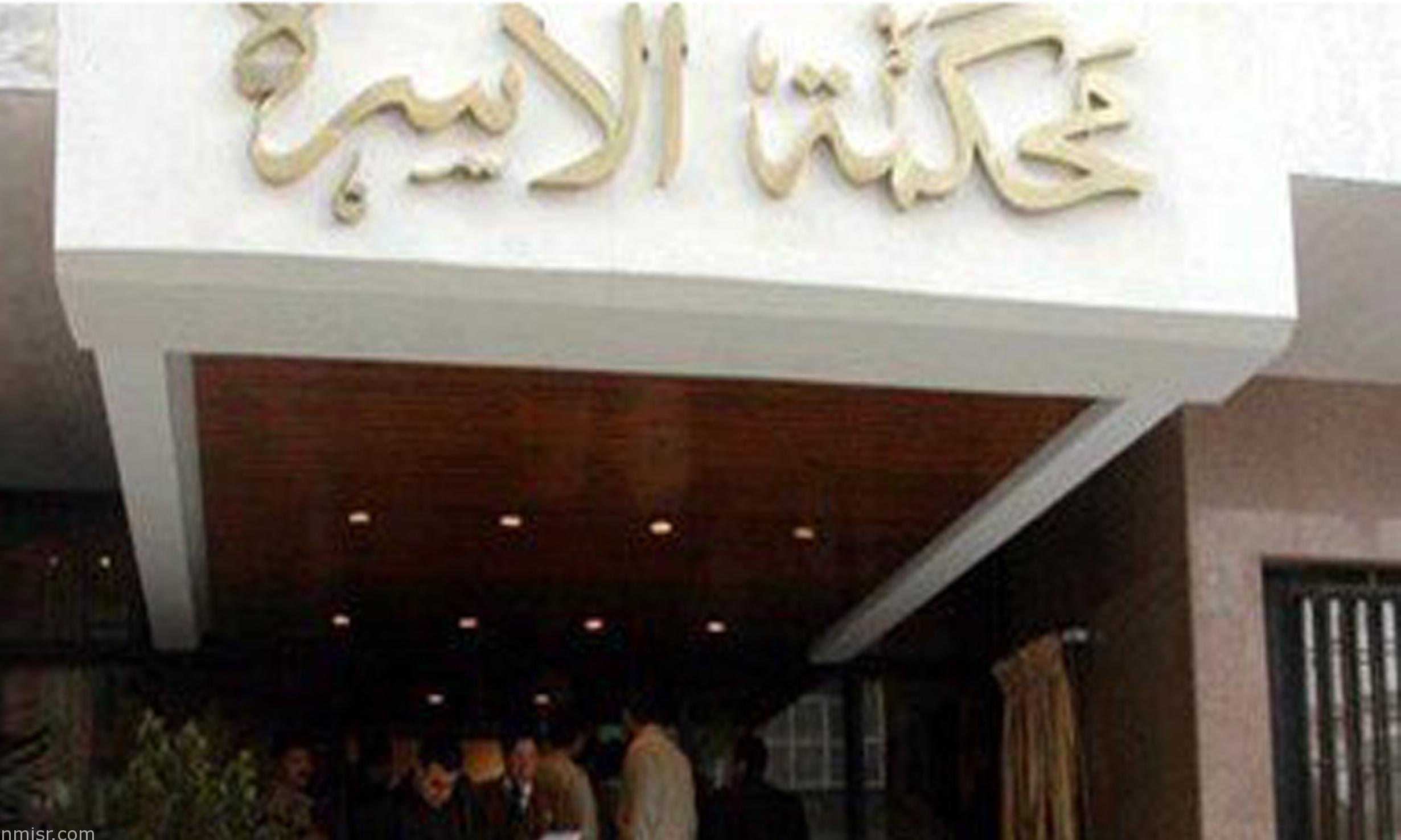 Photo of هل يتقادم حق الارث