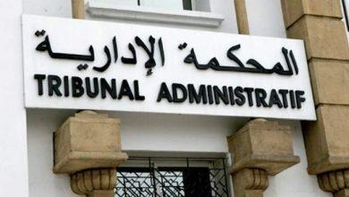 Photo of توزيع الاختصاص القضائي بين محاكم مجلس الدولة